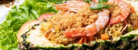 pineapple rice rattana thai