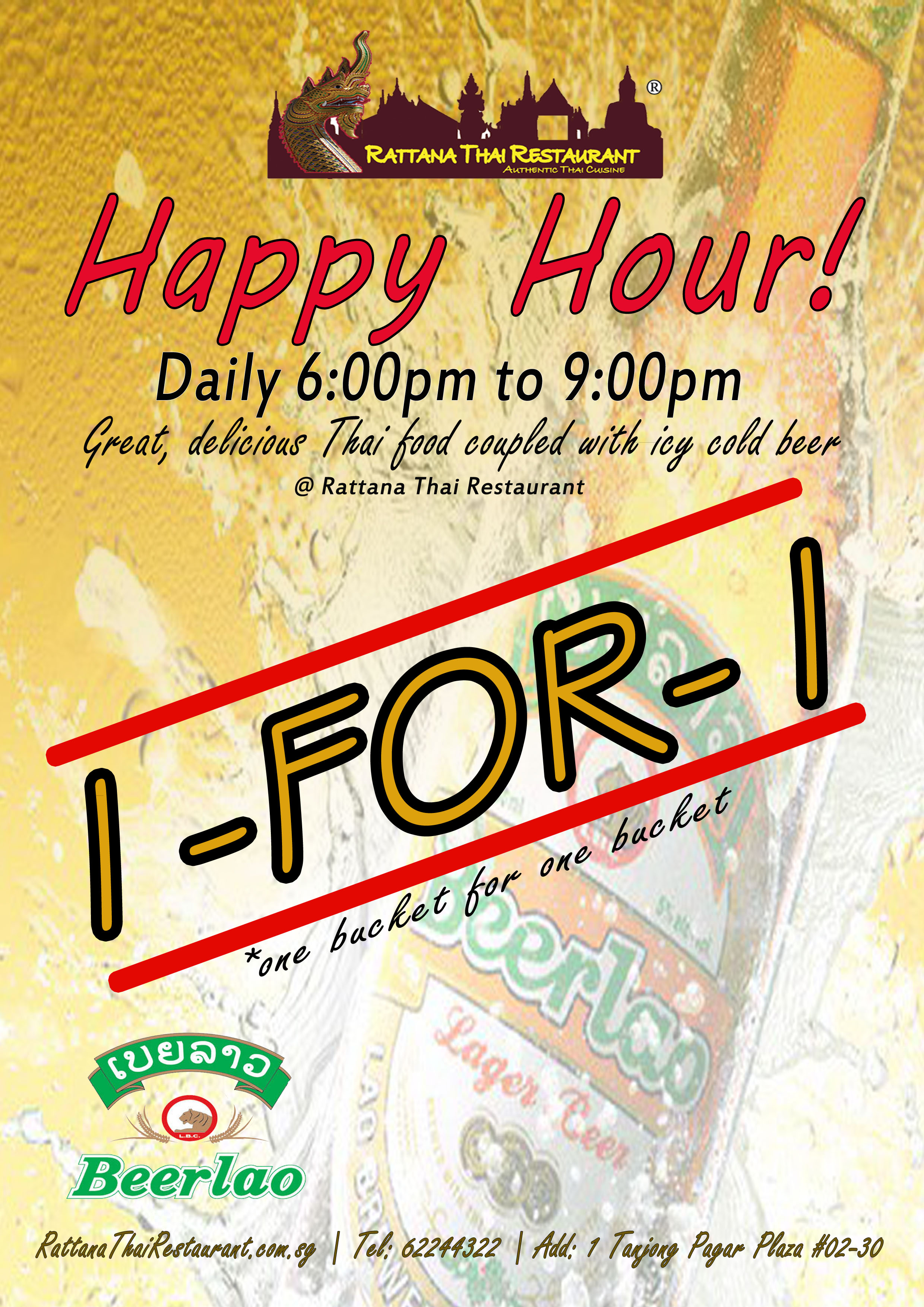 Happy hour july 2015