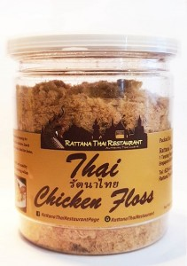 Rattana Thai Chicken Floss (429x608)