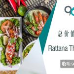 rattana-thai_96.3fm-1024x577